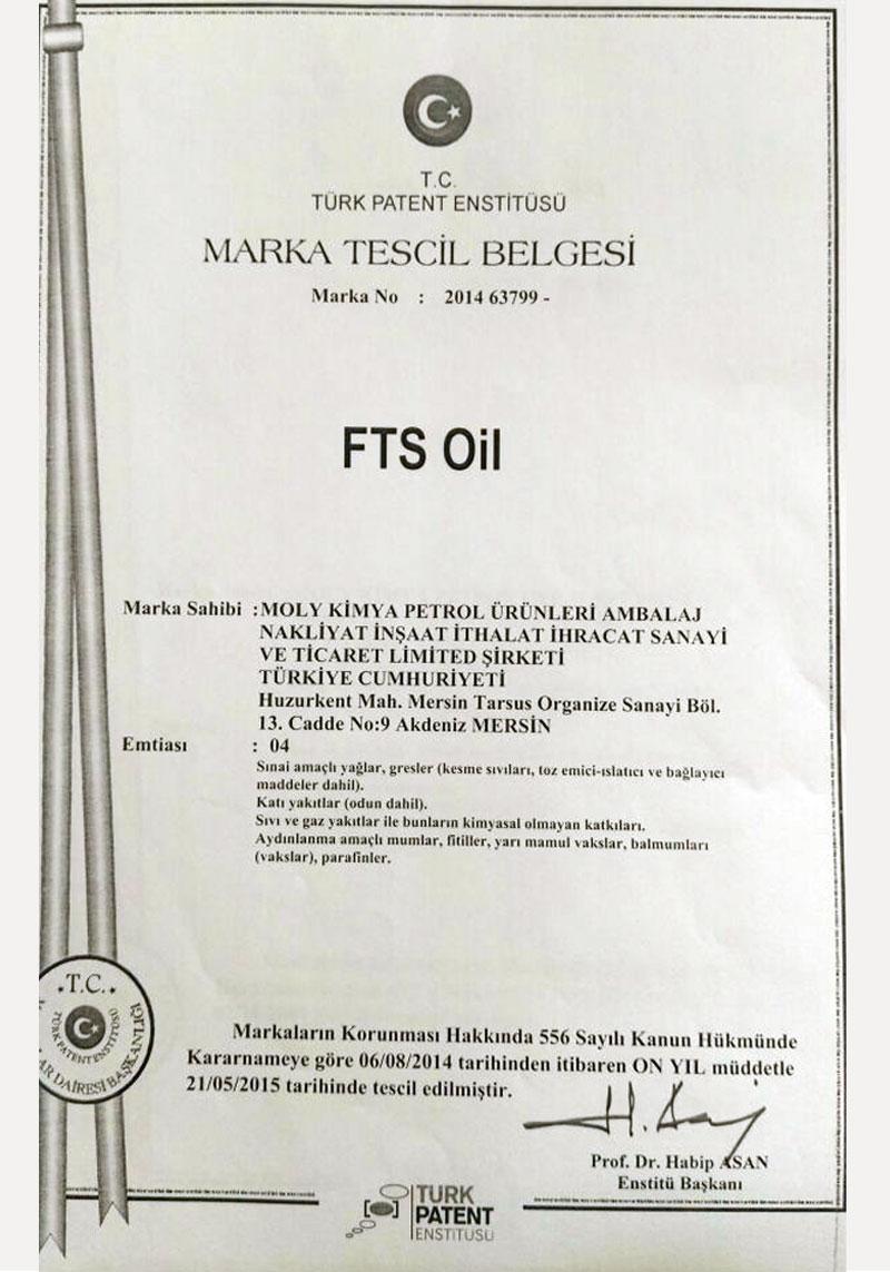 tse-markatescil